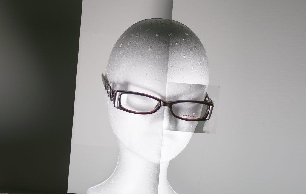 Fotoritocco occhiali